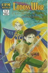 Record of Lodoss War: The Grey Witch #22 FN; CPM | save on shipping - details in