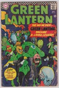 Green Lantern 46 (G)