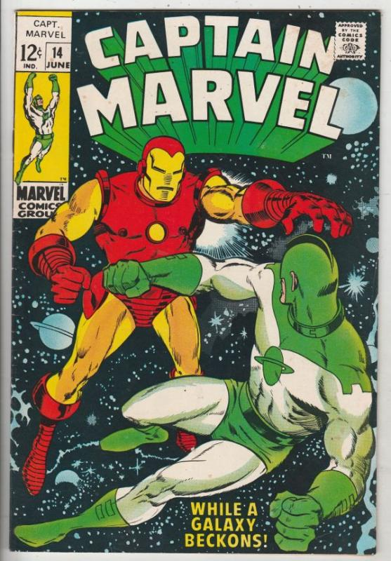 Captain Marvel #14 (Jun-69) VF High-Grade Captain Marvel