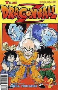 Dragonball Z Part 2 #2 VF/NM; Viz | save on shipping - details inside
