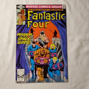 Fantastic Four 224 Near Mint- Cover by Bill Sienkiewicz