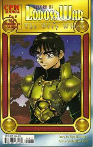 Record of Lodoss War: The Grey Witch #8 VF/NM; CPM   save on shipping - details