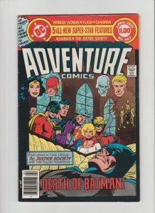 Adventure Comics #462 VG (1979, DC Comics) Cover art by Jim Aparo, $1.00 Giant!!