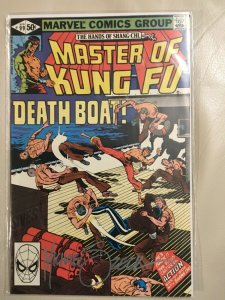 Signed Master of Kung Fu #99 With COA From Mike Zeck's Personal Collection!