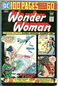 WONDER WOMAN #214 1974-100 page giant-DC BRONZE AGE-fn plus FN+
