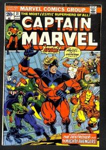 Captain Marvel #31 (1974)