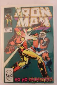 Iron Man 254  9-4-nm