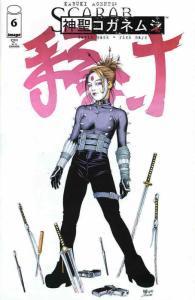 Kabuki Agents #6 VF/NM; Image | save on shipping - details inside