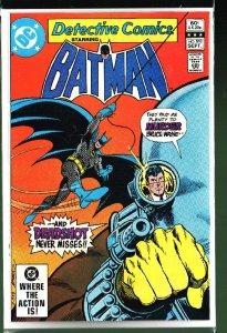 Detective Comics #518 (1982)