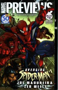 Marvel Previews #97 VF/NM; Marvel | save on shipping - details inside