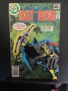Batman #311 (1979)  high-grade Dr. Phosphorus and Batgirl cover!  VF+ wow,