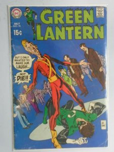Green Lantern #70 2.0 GD Detached cover (1969 1st Series)