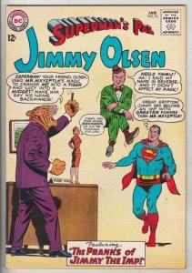 Jimmy Olsen, Superman's Pal  #74 (Jan-64) VF/NM+ High-Grade Jimmy Olsen