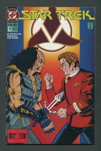 Star Trek #48 /  8.0 VFN  June 1993
