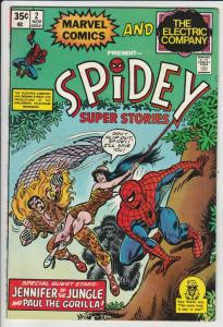 Spidey Super Stories #2 (Nov-74) NM- High-Grade Spider-Man