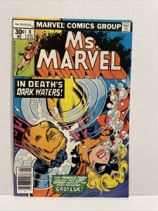 Ms. Marvel #8