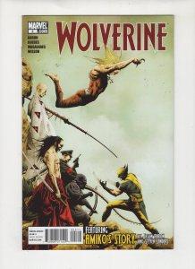 Wolverine #2 (2010) BN#12
