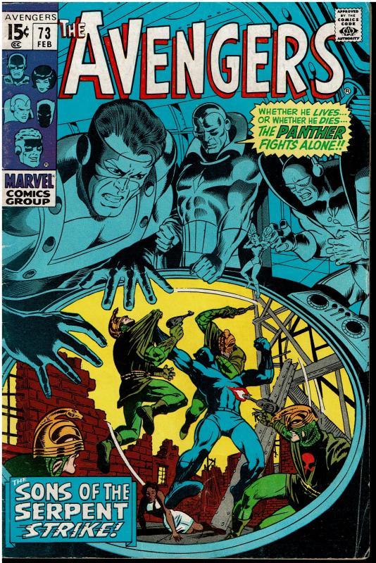 Avengers #73, 4.0 or Better