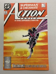 Action Comics #598 (1988) E1