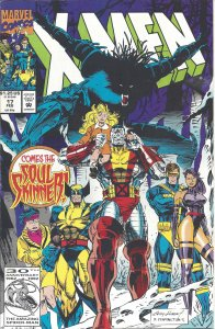 X-Men #17 (Feb 92) - w/ Cyborg, Wolverine, X-Force, the Gold Team, Soul Skinner