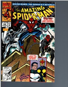 Amazing Spider-Man #356 (1991)