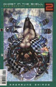 Ghost in the Shell 2: Man-Machine Interface #7 VF/NM; Dark Horse | save on shipp