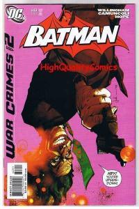 BATMAN #643, VF+, Bill Willingham, War Crimes, 2005, more BM in store