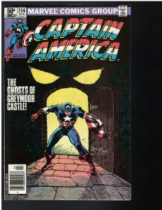 Captain America #256 (Marvel, 1981)