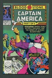 Captain America #357 / 9.4 NM+  September 1989