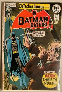 Batman and Batgirl #415 2.5 (1971)