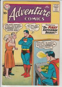 Adventure Comics #265 (Oct-59) FN Mid-Grade Superboy
