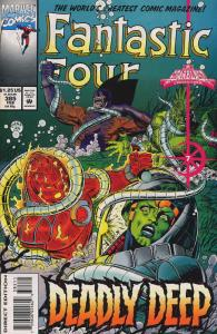 Fantastic Four (Vol. 1) #385 FN; Marvel | save on shipping - details inside