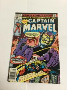 Captain Marvel 56 Fn/Vf Fine/Very Fine 7.0 Marvel