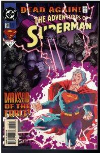 Adventures of Superman #518 (DC, 1994)