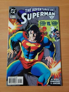 Adventures of Superman #526 ~ NEAR MINT NM ~ 1995 DC Comics