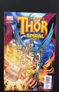 Thor #66 (2003)
