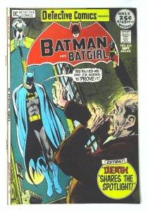 Detective Comics (1937 series) #415, Fine+ (Actual scan)
