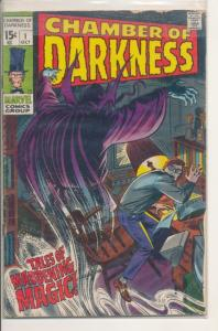 Marvel Comics ~ Chamber of Darkness #1 Very Good (4.0) (843J)