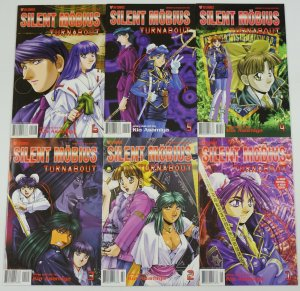 Silent Mobius: Turnabout #1-6 VF/NM complete series - kia asamiya  viz manga set