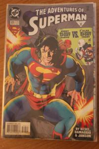 Adventures of Superman 526 NM