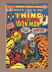 Marvel Two-in-One #12 (1975)