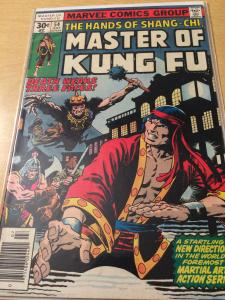 The Hands of Shang-Chi: Master of Kung-Fu #54