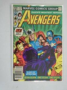 Avengers #218 Newsstand edition 4.0 VG (1982 1st Series)