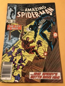 THE AMAZING SPIDER-MAN #265 : Marvel 6/85 Fn/VF; 1st app Silver Sable, NEWSSTAND