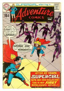Adventure Comics 381   1st Supergirl solo series   Neal Adams cover