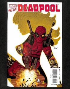 Deadpool: Dead Head Redemption #1 (2011)