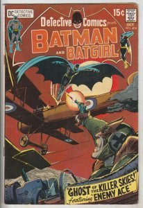 Detective Comics #404 (Oct-70) FN Mid-Grade Batman