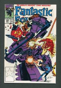 Fantastic Four #344  / 9.4 NM /  September 1990