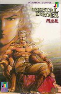 Oriental Heroes #40 VF/NM; Jademan | save on shipping - details inside