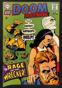 Doom Patrol #120 (1968)